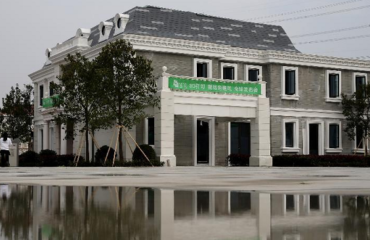 New 3D Printed Apartment Building and Villa in China